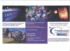 Promotiefolder SamenLoop voor Hoop 2015 Papendrecht